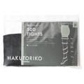 HAKUTORIKO / 着圧50Dタイツ