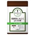 ユーグレナ / メディカプラス 発酵黒にんにく&もろみ酢