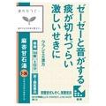 漢方セラピー / 麻杏甘石湯エキス錠クラシエ(医薬品)