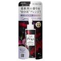 フレア フレグランス / フレア フレグランスIROKA メイクアップフレグランス センシュアル・アンバーの香り