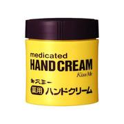 キスミー薬用ハンドクリーム