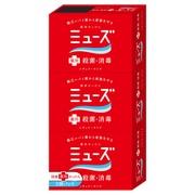 薬用石鹸 ミューズ(固形)