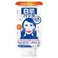 白肌 / 真珠エキス配合 白肌パック(洗い流すタイプ)