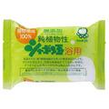 シャボン玉石けん / 純植物性シャボン玉浴用