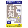 DHC / 亜鉛