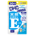 天然ビタミンE[大豆] / DHC