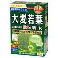 山本漢方製薬 / 大麦若葉粉末100%