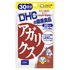 DHC / アガリクス