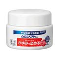 ムヒソフトGX(医薬品)