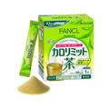 ファンケル / カロリミット茶