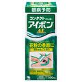小林製薬 / アイボンAL(医薬品)