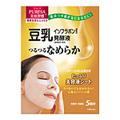 プレサ / シートマスクISO(豆乳発酵液)