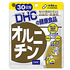 DHC / オルニチン