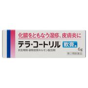 テラ・コートリル 軟膏(医薬品)