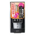 黒豆乳 / 集中エッセンス