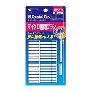 Dental Dr.マイクロ歯間ブラシ