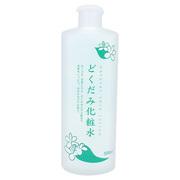 どくだみ化粧水(ナチュラルスキンローション)