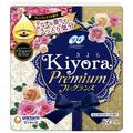 ソフィ Kiyora Premium ローズ / ソフィ