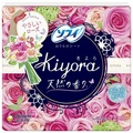 ソフィ Kiyora