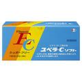 エーザイ / ユベラ‐Cソフト(医薬品)