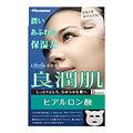 ライフセラ / 美容液マスク 良潤肌