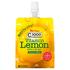 C1000 / ビタミンレモンゼリー