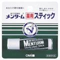 メンターム / 薬用スティックレギュラー