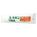 ユースキン / ユースキン リカA(医薬品)