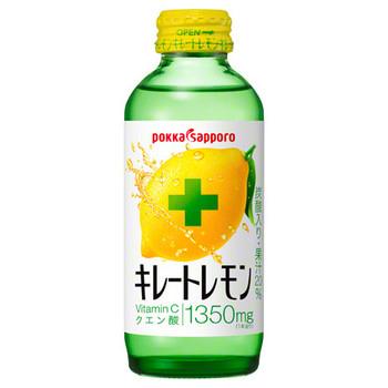 キレートレモン / キレートレモン の画像