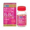 エバレッシュ / NEWエバレッシュB26(医薬品)