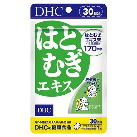 DHC/はとむぎエキス