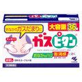 小林製薬 / ガスピタンa(医薬品)