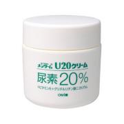 U20クリーム(医薬品)