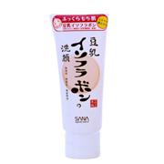 クレンジング洗顔 / なめらか本舗 by あやちゃん627さん の画像