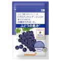キッコーマンニュートリケア・ジャパン / ぶどうの恵み