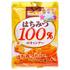 SENJAKU CANDY LAND / はちみつ100%のキャンデー