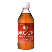 純リンゴ酢