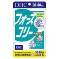 フォースコリー 30日分 / DHC
