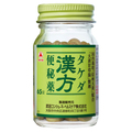 タケダ漢方便秘薬(医薬品)