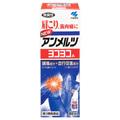 ニューアンメルツヨコヨコA (医薬品)