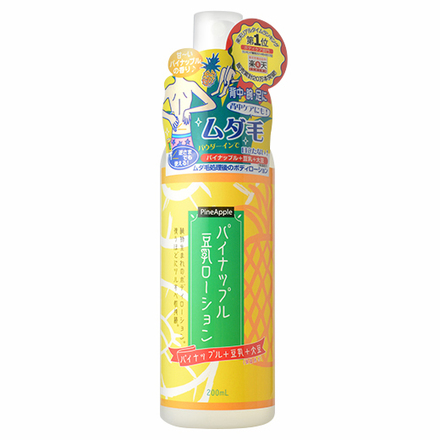 ローション パイナップル 豆乳
