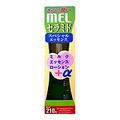 ダイソー / MEL ミルクエッセンスローションセラミド