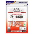 ファンケル / α-リポ酸