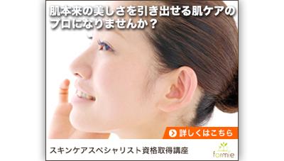 日本最大級のオンライン通信資格ポータルサイト