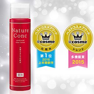 上半期ベスコス受賞★ 多機能ふきとり化粧水が大人気 の画像