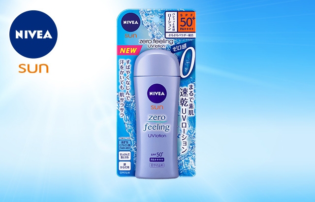 強力UVをカット&速乾の素肌感UV400名