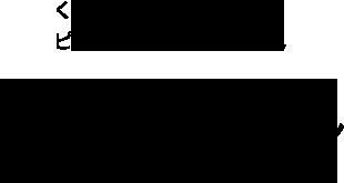 くすみ・色むらをカバーしピュアな透明感のある肌へ 「ル ブラン」ラインからクッション ファンデーションついに誕生。