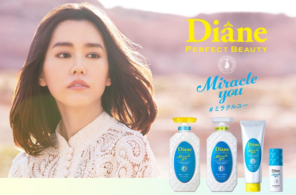 Diane PERFECT BEAUTY Miracle you #ミラクルユー
