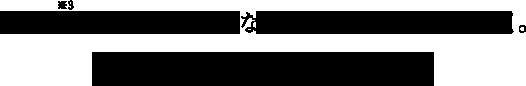 透明感※3となめらかで均一なハリを与え、「つや玉」続く。エリクシール ホワイト