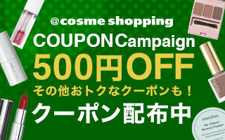 191011_coupon_campaign